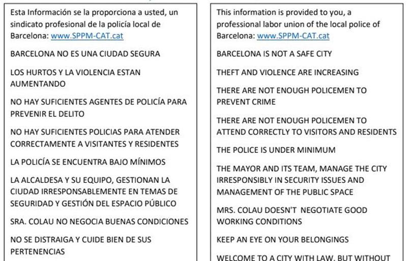 Sección Sindical del SPPM Cat de Guardia Urbana de Barcelona