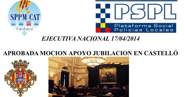 APROBADA MOCION APOYO JUBILACIÓN POLICÍAS LOCALES